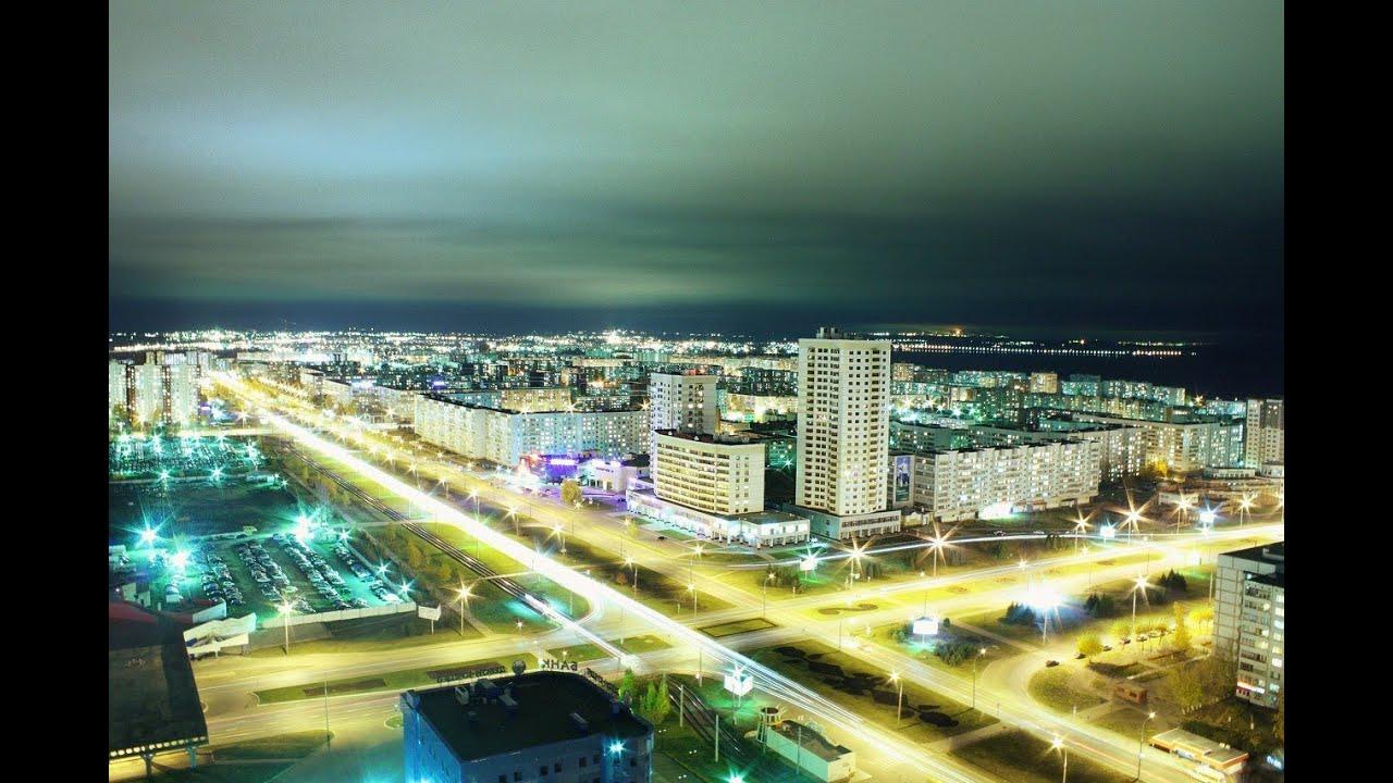 самые фото города набережные челны душе