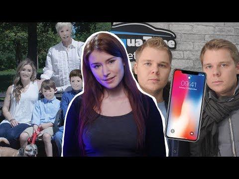Так себе фотосессия за $250 и близнецы из Владимира хотят 20 млн руб. от Apple