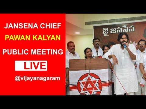Janasena Chief Pawan Kalyan Vizianagaram Public Meeting Live | JanaSena Porata Yatra | Bharat Today