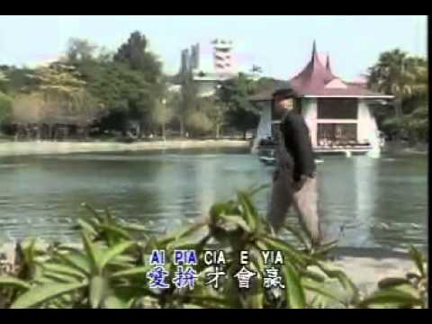 Hokkien Song - .mp4 video