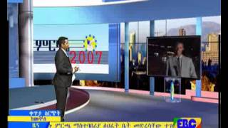 Amharic Evening News Ebc Ethiopia May 25, 2015