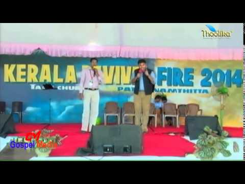 Kerala Revival Fire 2014 - Day  NINE Morning Section