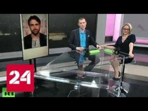 Притеснения Russia Today могут аукнуться для СМИ США - Россия 24