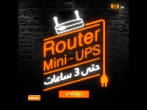 linkdsl UPS Router - Social Video Post