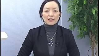 租税法改正論点解説講座