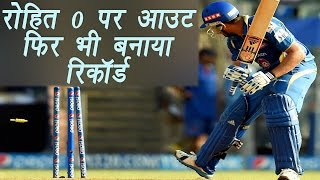 IPL 2017: Rohit Sharma equals Virat Kohli's record in IPL   वनइंडिया हिन्दी