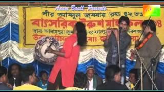 Bondhu Eki Premer Pawna Baul Salam Sorkar