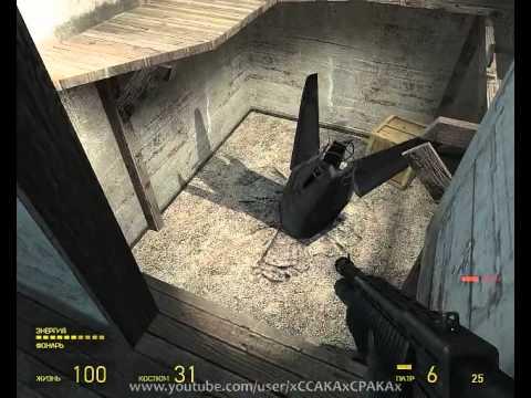 Half-Life 2 прохождение - Глава 7 - [2/5]