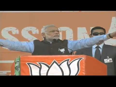 PM Shri Narendra Modi addresses rally in Poonch, Jammu & Kashmir: 28.11.2014