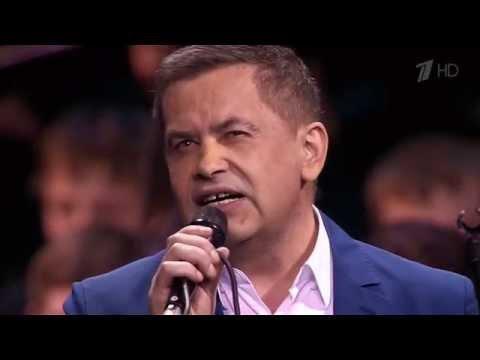 Комбат - концерт группы Любэ (HD)