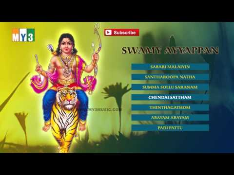 Swamy Ayyappan - Ayyappan Tamil Songs - Bakthi Jukebox video