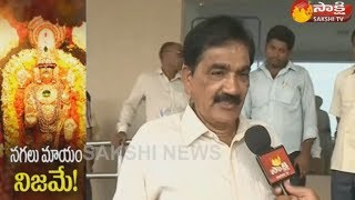 Archaeological Dept Officer Chenna Reddy Face to Face