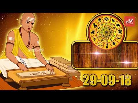 ఈ రోజు పంచాంగం | Panchangam Today | 29th September 2018 | Telugu Panchangam | YOYO TV Channel