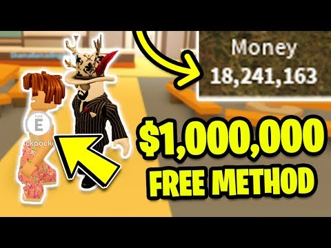 *FREE METHOD!* HOW TO GET 1 MILLION DOLLARS FAST! (Roblox Jailbreak) | MyUsernamesThis Route