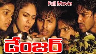 ATM - Danger Full Length Telugu Movie || DVD Rip
