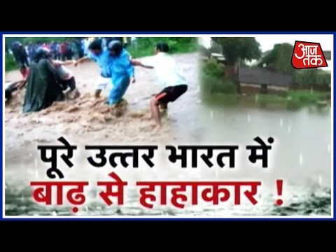 UP Ke Dil Mei Kya Hai: Disaster Caused By Floods