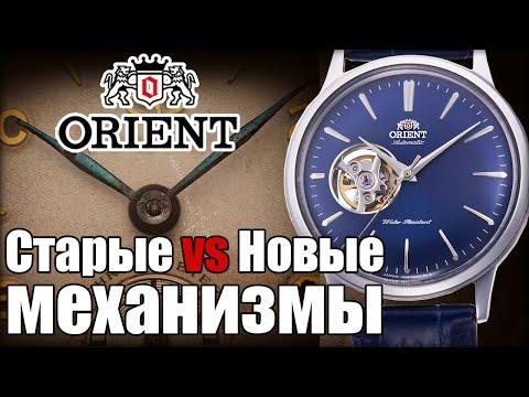 Почему подорожали часы Orient? Сравнение механизмов