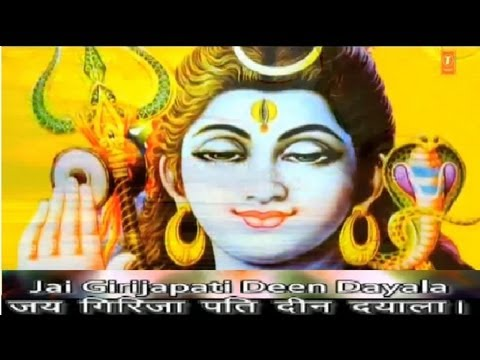Shiv Chalisa By Anuradha Paudwal With Subtitles video