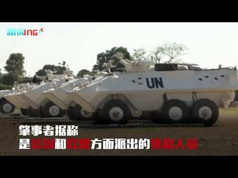UN peacekeeping forces in CAR face new allegations of sexual abuse