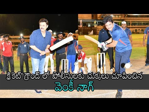 Hyderabad Police VS Tollywood Celebrities | Final Match | Celebrities visuals | Daily Culture