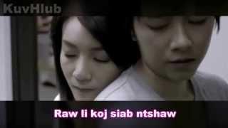 Hmong Song- Yog Tsis Hlub Tiag by Michelle Vang w/ LYRICS (girl version)