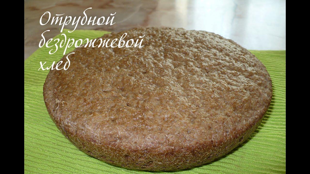Ржаной хлеб в мультиварке рецепты пошагово без дрожжей