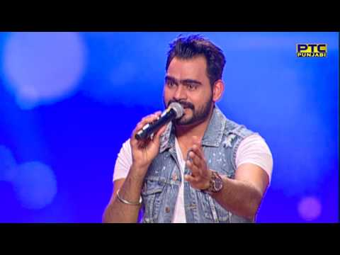 PRABH GILL singing BACHEA VARGA HAI | LIVE | Voice Of Punjab Season 7 | PTC Punjabi