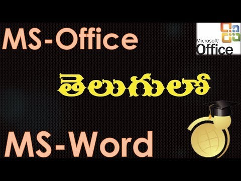 Ms Office 2003 in Telugu - File Menu Options in Ms word