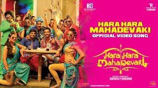 Hara Hara Mahadevaki - Official Video Song- Hara Hara Mahadevaki | Gautham ,Nikki | Santhosh