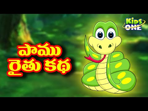 Cartoon Telugu Chandamama Stories Free MP4 Video Download - MP3ster