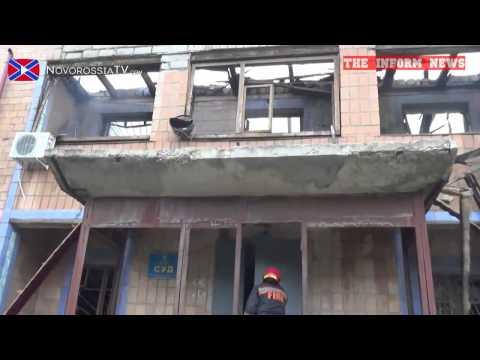 Донецк 19 августа   Украинские силовики уничтожили городской суд   Макеевка   19 08 2014