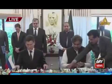 Ary News Headlines 17 October 2015  - Russia Pipe Line Contract