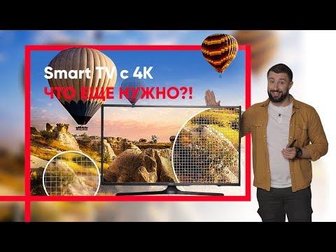 Smart TV + 4K. Что еще нужно?! Обзор Samsung UE43KU6000UXUA