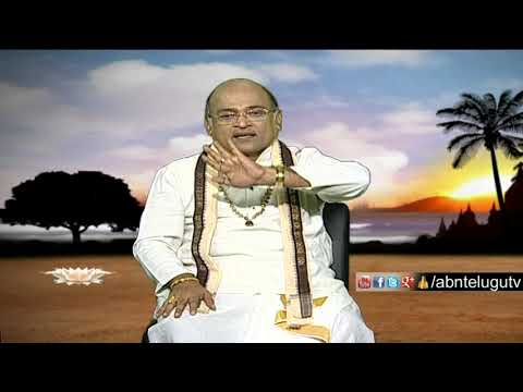 Garikapati Narasimha Rao About How To Pronounce Telugu words | Nava Jeevana vedam