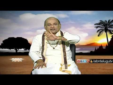 Garikapati Narasimha Rao About How To Pronounce Telugu words | Nava Jeevana vedam