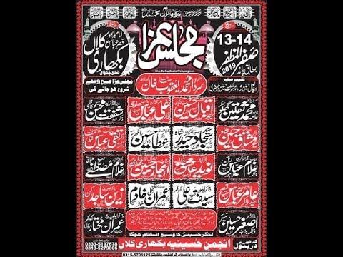Live Majlis aza    14th safar............... 2019...........Bikhari Kalan .....Chkwal