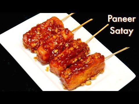 जब आप ये पनीर खायेंगे तो उंगलिया चाटते रह जायेंगे - Restaurant Style Paneer Satay Recipe