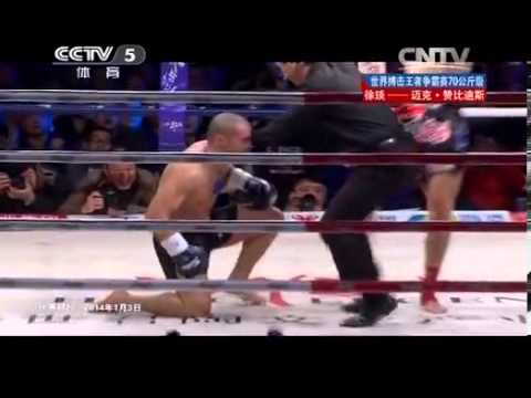 2014 Hero Legends World kickboxing 70KG Title: Mike Zambidis VS Xu Yan Image 1