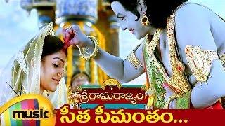 Uu Kodathara? Ulikki Padathara? - Sri Rama Rajyam Movie Full Songs HD - Sita Seemantham Song - Balakrishna, Nayantara, Ilayaraja