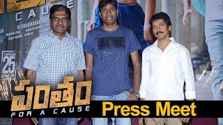 Gopichand Pantham Movie Press Meet | Mehrene Kaur, Gopichand