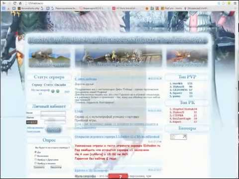 Гайд по бруту Stress Web через CP for fpteam-hack.com.