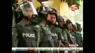 Shibir Fear in Police.mp4