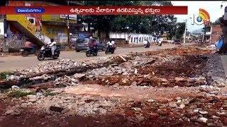 మున్సిపాలిటీ అధికారులపై ఆగ్రహం | People Fires On Municipal Officers in Vizianagaram