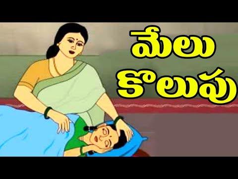 Telugu Rhymes | Aadudam Padudam | Melukolupu Rhymes | Aadudam Padudam Telugu Video| video