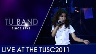TU BAND 2011 : TB17 เชอร์รี่ - Saving all my love for you