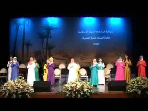 Ya Tayba - يا طيبة English & Arabic Nasheed by 2mfm aicpmadih...