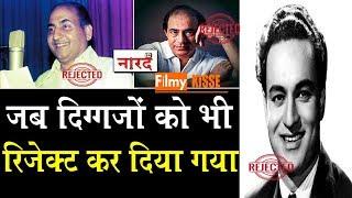 Golden Era of Bollywood Music:भारतीय संगीत जगत का वो स्वर्णिम काल जो अब वापस नहीं आयेगा_Filmy Kisse