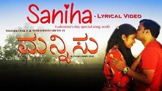 Saniha | Lyrical | Mannisu – Short Film Kannada | Valentines Day Special