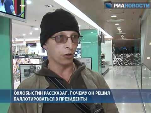 Иван Охлобыстин собирается возродить империю