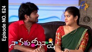 Naa Peru Meenakshi   21st January 2017  Full Episode No 624  ETV Telugu